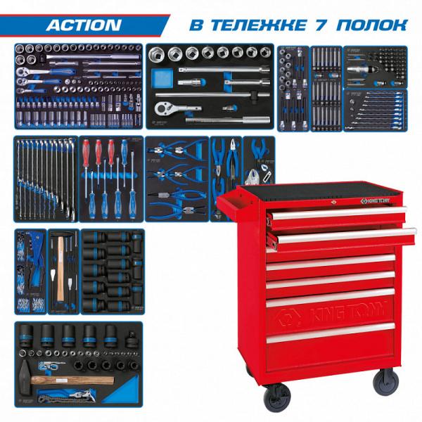 """Набор инструментов """"ACTION"""" в красной тележке, 327 предметов KING TONY 934-327MRV01"""