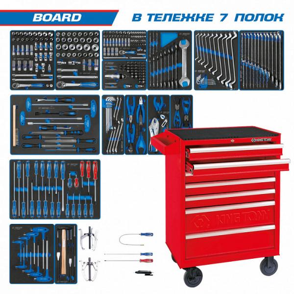"Набор инструментов ""BOARD"" в красной тележке, 325 предметов KING TONY 934-325MRV"