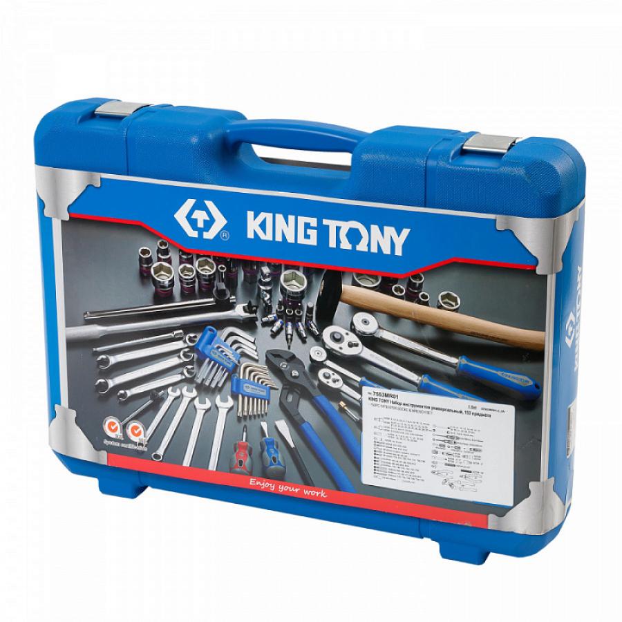 "Набор инструментов 153 предмета KING TONY P7553MR02, подарок грузовик и ""золотой"" ключ"