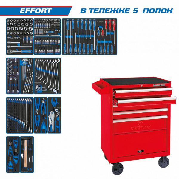 """Набор инструментов """"EFFORT"""" в красной тележке, 235 предметов KING TONY 934-235MRV"""